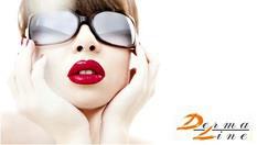 Уголемяване на устни или попълване на бръчки на зона по избор с висок клас френски хиалуронов филър - за 250лв, от Естетичен център Дерма Лайн