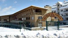 Eagle Lodge, Банско