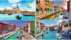 Екскурзия до Венеция и острови