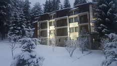 Хотел Мерджан 3*, Сърница