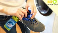 Спрей за обувки против миризма