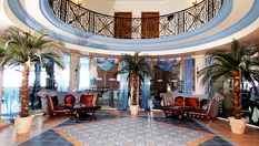 Хотел Атриум 4*, Елените