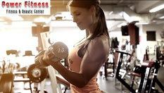 Влез във форма с Power Fitness Lozenets! Месечна карта за фитнес с неограничен брой посещения - за 24.90лв