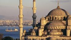 Екскурзиия до Истанбул
