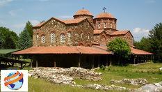 Екскурзия до Струмица