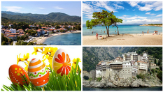 Великден в Ставрос, Гърция