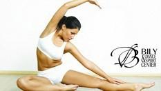 Интегрална йога от BilyDance&SportCenter! 2 посещения само за 6.99лв