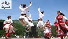 Хвани се на хорото с 4 посещения по народни танци - за 10лв, от Школа за танци Сборенка