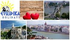 Св.Валентин в Будапеща