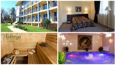Делнична или Уикенд СПА почивка в Хисаря! Нощувка на база All Inclusive light + минерален басейн и СПА, от Хотел Астрея 3*