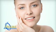Диамантено микродермабразио на лице или тяло + неинжективна мезотерапия с Concentrate of Collagen Native на Laboratorios Tegor за заличаване на пигментни петна, разширени пори, стрии, белези от операции - за 34,90 лв, вместо за 80лв от Верига Дерматокозметични центрове ЕНИГМА