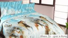 3D спален комплект за СПАЛНЯ само за 35лв, вместо за 65лв. от Шико - ТВ ООД. Луксозен подарък за сладки сънища!