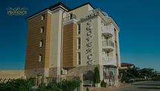 На море в Ахелой през ТОП сезона! Нощувка само на 400 метра от плажа в Хотел Provence 3*