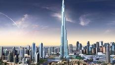 Екскурзия до Дубай