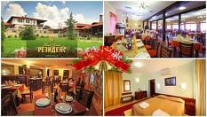 Коледни празници в Арбанаси! 2 или 3 нощувки със закуски, Вечеря на Бъдни Вечер и Празничен обяд или Вечеря на Коледа + БОНУС, от Хотел Рачев Резиденс 4*