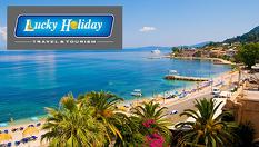 Майски празници в Корфу! 6-дневна екскурзия - 4 нощувки със закуски и вечери или на база all inclusive + транспорт само за 320лв, от Lucky Holiday