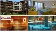 Златна есен в Банско! 2 нощувки със закуски и вечери или на база Аll Inclusive Light + басейн и СПА от Хотел Орфей 4*