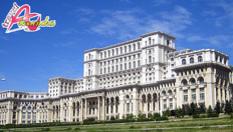 До Синая и Букурещ