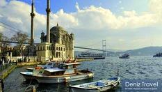 Първи май в Истанбул! 2 нощувки със закуски, плюс транспорт и посещение на Одрин - за 139лв на човек, от Дениз Травел