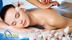 60-минутен масаж ломи-ломи на цяло тяло за единение на духа, тялото и душата от дерматокозметичен център Енигма