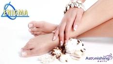 """Маникюр и педикюр с нови колекции гел лакове Gelosophy на Astonishing nails 2015 + масажна терапия Шоколад от 19.90 лв, от Верига Дерматокозметични центрове """"ЕНИГМА"""""""