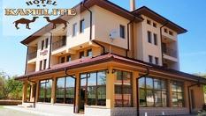 Хотел Камилите, Хисаря