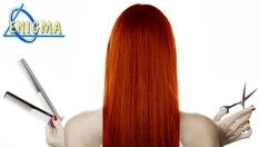 """Маскарпоне за коса - млечни протеини, мед, авокадо, ягода, папая и боровинка за бляскава и красива, копринена коса чрез ултразвук + прическа и стайлинг с или без подстригване на цени от 19.90 лв. от Верига Дерматокозметични центрове """"ЕНИГМА""""!"""