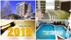 Нова година на Пампорово! 3 нощувки със закуски, Новогодишна вечеря с музикална програма + вътрешен басейн, джакузи и сауна, от Гранд хотел Мургавец 4*