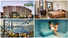 Почивка в Боровец до края на Октомври! Нощувка със закуска и вечеря + топъл вътрешен басейн, от Хотел Флора 4*