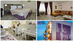 Почивка в Хисаря! 1 или 2 нощувки + вечери, от Хотел Hello Hissar