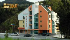 Смолян, Хотел Дикас 3*