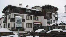 Ски почивка в сърцето на Родопите - Чепеларе до края на Март! Нощувка със закуска и вечеря, от Хотел Мартин 3*