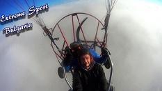 Усети свободата! Панорамен полет с парапланер или делтапланер в тандем над Витоша или Искърско дефиле + Безплатно Full HD заснемане от 66.99лв, от Extreme 388