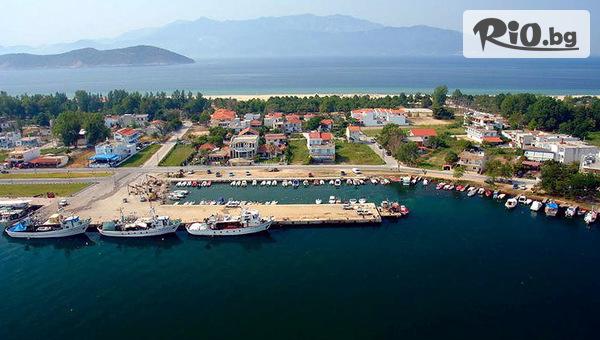Великден в Гърция #1