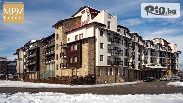 Ски и СПА почивка в Банско! Нощувка със закуска и вечеря за до четирима + басейн, СПА, Ски гардероб и Безплатен шатъл, от МПМ Хотел Гинес