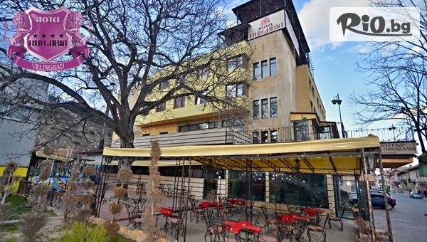 СПА почивка във Велинград до края на Май! Нощувка със закуска и вечеря + басейн и релакс зона, от Хотел България 3*