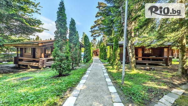 Вилно селище Ягода 3*, Боровец #1