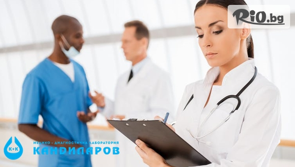Изследване на TSH, FT4, TAT и MAT - за щитовидната жлеза, от СМДЛ Кандиларов