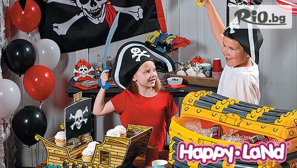 Рожден ден в Пиратска зала #1