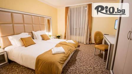 Лукс почивка в Пазарджик! Нощувка със закуска или закуска и вечеря, от Хотел Форум 3*