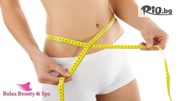 Една процедура LPG на цяло тяло, от Студио за красота Relax Beauty and SPA