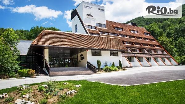 Почивка в Етрополския Балкан до края на Септември! Нощувка със закуска, обяд и вечеря, по избор + СПА център, от Хотел Еверест