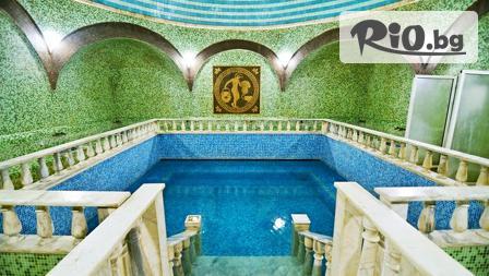 Почивка във Велинград до края на Май! 2, 3 или 5 нощувки със закуски и вечери + СПА и вътрешен басейн с топла минерална вода, от Хотел Рим