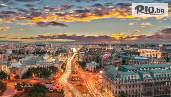 Екскурзия до Синая и Букурещ! 2 нощувки и закуски + автобусен транспорт от София, Плевен и Русе + възможност за посещение на Бран и Брашов, от Александра Травел