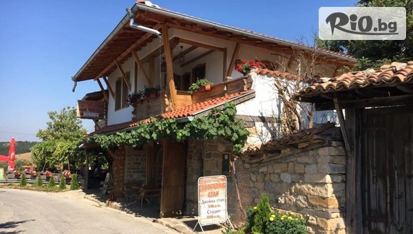 Къща за гости При Чакъра