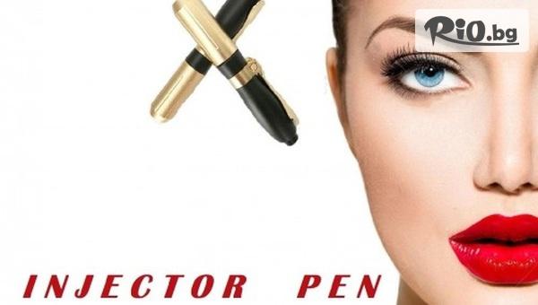 Уголемяване на устни с Injector Pen чрез въвеждане на дермален филър с хиалуронова киселина Mona Lisa или Revolax, от Салон Bliss