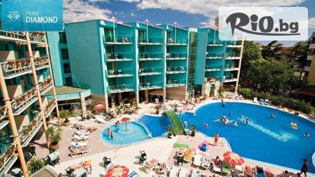Хотел Диамант 4*, Сл. бряг #1