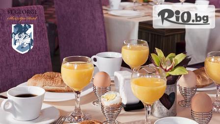 СПА почивка в Банско! Нощувка със закуска, закуска и вечеря или на база All Inclusive + релакс зона и вътрешен басейн, от Хотел Свети Георги Ски и Спа 4*