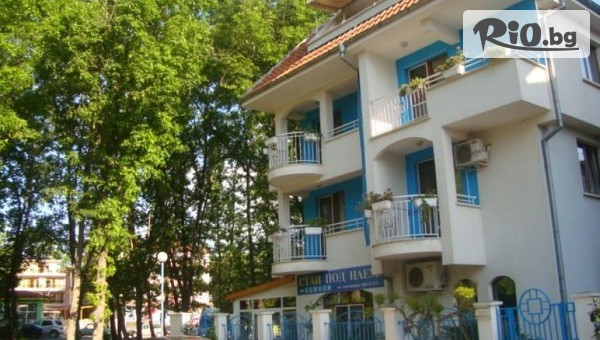 Къща за гости Демира, Китен