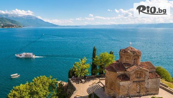 Eкскурзия до Охрид за 3 Март #1